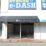 大信ビル(1F) E店舗