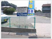 月極駐車場の管理・運営